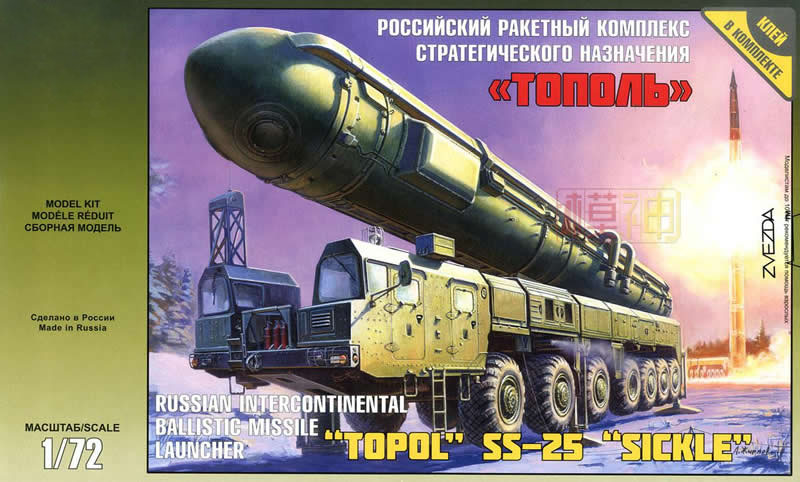 Russian Aspen Missile Launch Truck 1/72 Military Assembly Model ZV5003