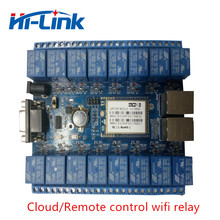 Free shippping HLK-SW16 16 Channel Remote Control Relay smart home thi
