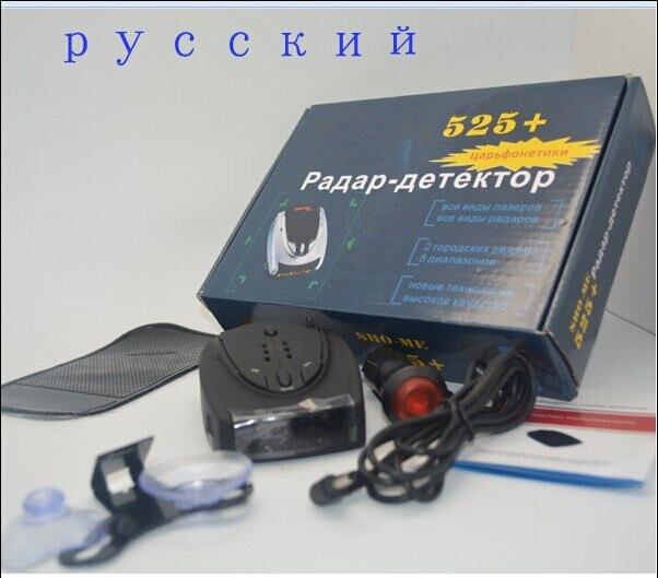 Best Автомобильные радар-детектор 525 + (с русской версии) x/K/Ka/ultra-X/Ultra-K/ultra-ka/VG-2/ лазерная 360 градусов Автомобильный радар-детектор
