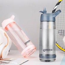 Brand BPA Free Drinking Water Bottle with Straw Plastic Spor