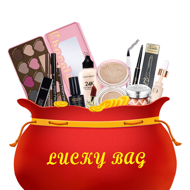 Women 39 s Gift Make Up Sets Lucky Bag Makeup Cosmetics Kit Eyeshadow Lip Stick Eyebrow Pencil Ect Sent Randomly From Pisture List in Makeup Sets from Beauty amp Health