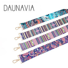 DAUNAVIA brand Fashion colorful shoulder strap for women messenger crossbody bags famous designer strap for women bags 110cm(China)