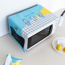 Небольшой свежий и простой чехол для микроволновой печи ткань водонепроницаемый чехол полотенце ткань пылезащитный чехол для печи домашняя крышка
