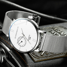 Creative Watch Minimalism Design Business Quartz Simple Men Watches Mesh Strap WristWatch Modern Gift Relogio Masculino