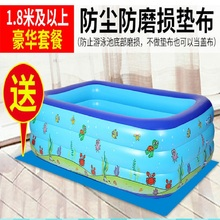 PVC environmental protection safety children's swimming pool inflatable home thickening oversized baby newborn adult child baby