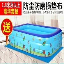 PVC environmental protection safety…
