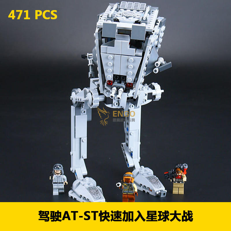 Lepin 05066 471Pcs Star Series War The Rogue One AT set ST Walker Educational Building Blocks Bricks Gifts Toys with 75153 boy w 29 at at walker style wall sticker