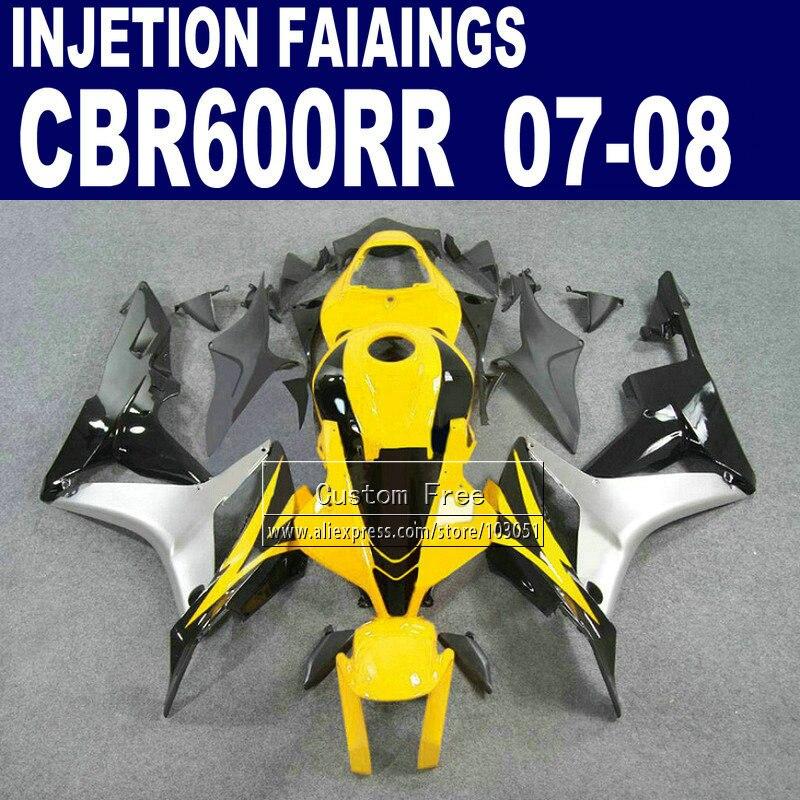 ABS Injection fairings kit for Honda 600 RR fairing set 2007 2008 CBR 600RR CBR 600 RR 07 08 yellow silver motorcycle bodywork