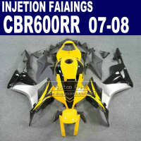 ABS Injection fairings kit for Honda 600 RR fairing set 2007 2008 CBR 600RR CBR 600 RR 07 08 yellow silver motorcycle bodywork