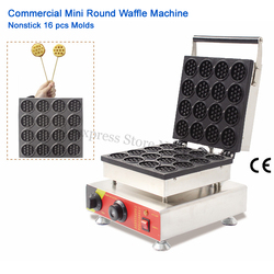 Small Cake Maker 16 Molds Commercial Mini Round Waffle Machine Stainless Steel Non-stick Cooking Surface 220V/110V 1500W