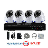 4CH 720P 1 0MP POE IP Camera Kit Indoor Plastic Dome