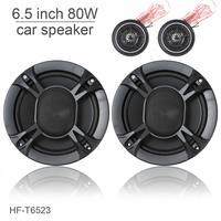 Hf t6523 комплект 6.5 дюймов 80 Вт автомобиля коаксиальный полный диапазон частот стерео Динамик с твитером и делитель частоты