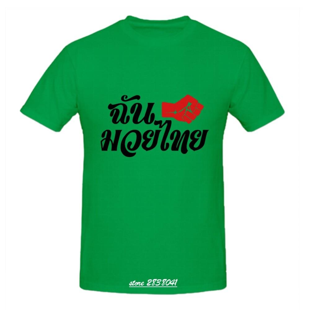 Rttmall thailand champion mxxl t shirt for male hip hop for T shirt printing thailand