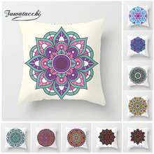 Fuwatacchi Classical Pattern Cushion Cover Geometric Colorful Printed Pillow Cover For Home Decoration Sofa Floral Pillowcase цены