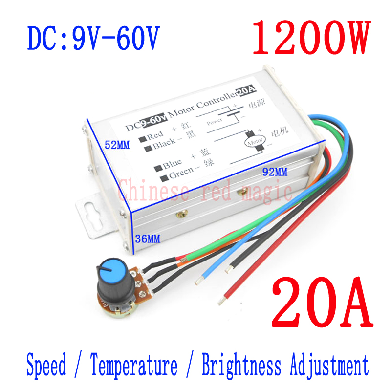 DC Motor controller 1200W 20A 9v12v24v36v48v60v bldc pwm brushless motor controller Speed/temperature/brightness adjustment