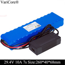 VariCore 24V 10ah 7S4Pแบตเตอรี่250W 29.4V 10000MAhแบตเตอรี่15A BMSสำหรับมอเตอร์ชุดเก้าอี้ไฟฟ้า + 29.4V 2A Charger