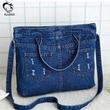 Kujing женские сапоги модная ковбойская сумка Бесплатная доставка деловая Повседневная Сумочка премиум-сумка дорожная сумка женщины