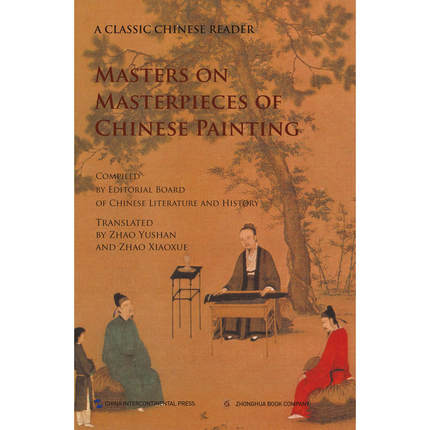 Masters On Masterpieces Of Chinese Painting Classic Chinese Reader Language English Knowledge Is Priceless And No Border-373