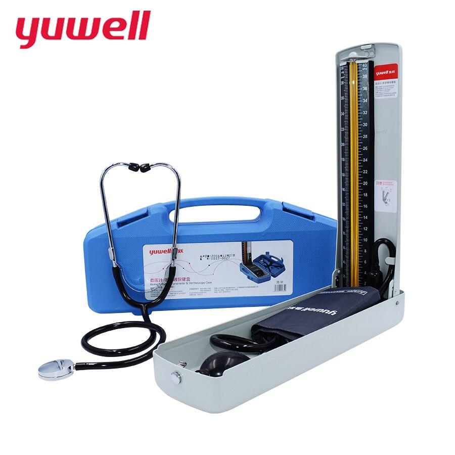 yuwell Mercury Sphygmomanometer and Stethoscope Home Health Blood Pressure Monitor Professional Medical Equipment Hospital health care professional medical double headed stethoscope doctor use stethoscope