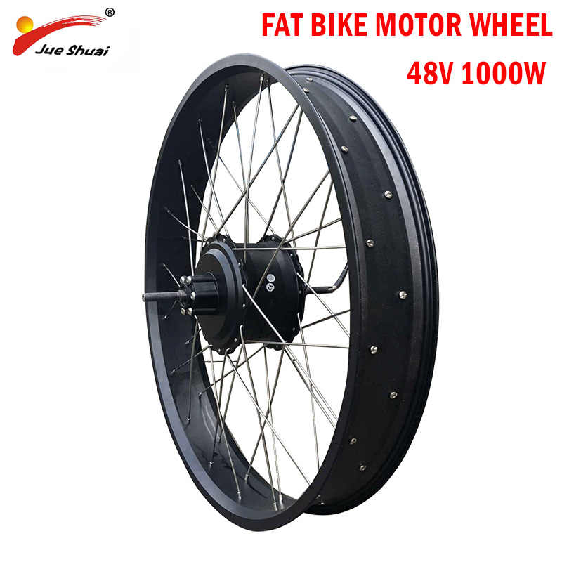 "48V 1000W Hub Motor High Speed Rear Electric Wheel Motor Fat Tire 20"" 26"" 4.0 Brushless Gear Hub Motor Ebike Electric Wheel"