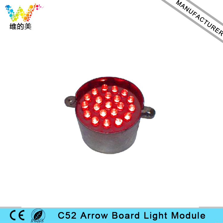 C52 Waterproof LED Arrow Board Sign Pixel Cluster Module Red