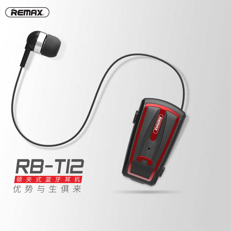 все цены на Remax RB-T12 Wireless Bluetooth V4.0 Clip-on headphone in-Ear Retractable Wear Business stereo Headset Collar clip-on Hands-free онлайн