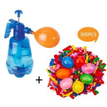 Children Toy Ball Portable Air Water Bomb Balloon Pump with 300 pcs Balloons for Kids Party Outdoor Toy Balloons Random Color