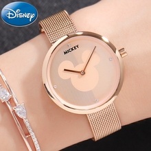 Disney Women Fashion Simple Gold Silver Black Quartz Watches Girl Steel Mesh Band Waterproof Ladies Watch Gift Box Mickey Clocks
