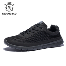 Brand Men Casual Shoes Big Size 15 Breathable Wide Sneakers Men Shoes Light for Man Walking Footwear Black Fashion Shoes Men