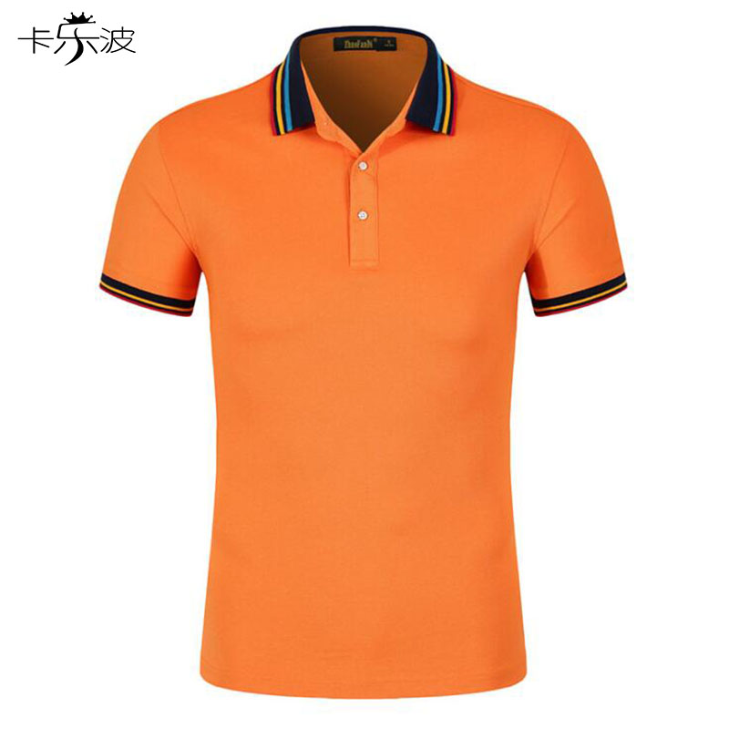 Buy kalebo new cicada silk men and women for Couple polo shirts online