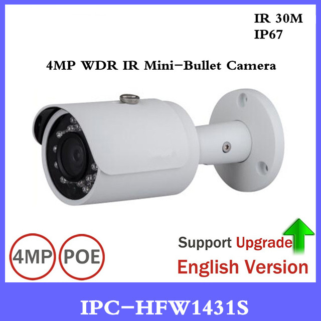 Brand 4mp Bullet Camera IPC-HFW1431S WDR Day/ Night infrared CCTV POE Camera Support IP67 Waterproof Security Camera System free shipping dahua cctv camera 4k 8mp wdr ir mini bullet network camera ip67 with poe without logo ipc hfw4831e se