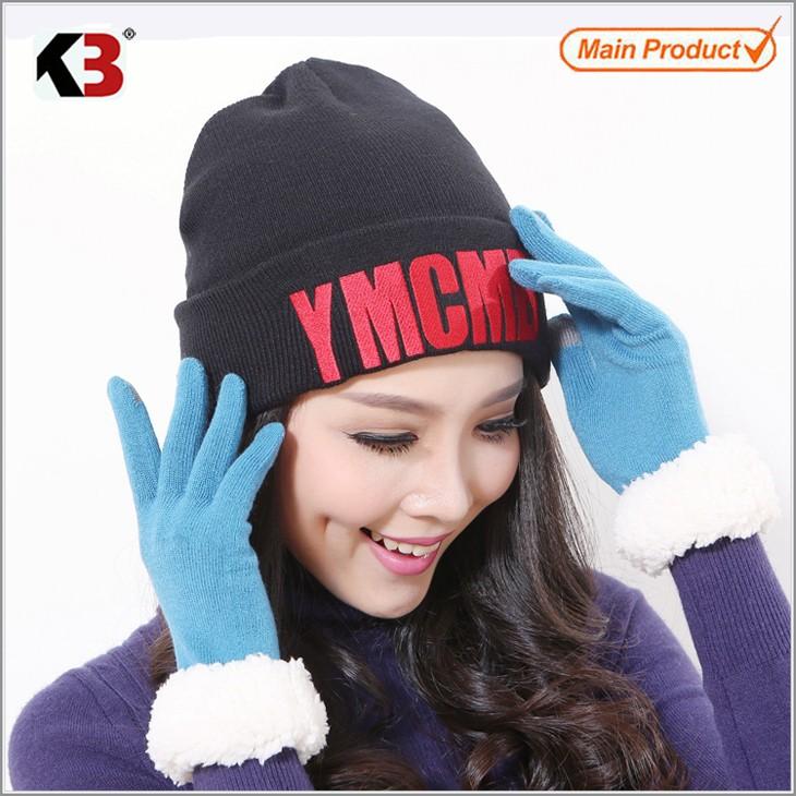 Black Unisex Slouch Warm Knit Plian Knitted Soft Feel Slouch Beanie Ski Hat (3)