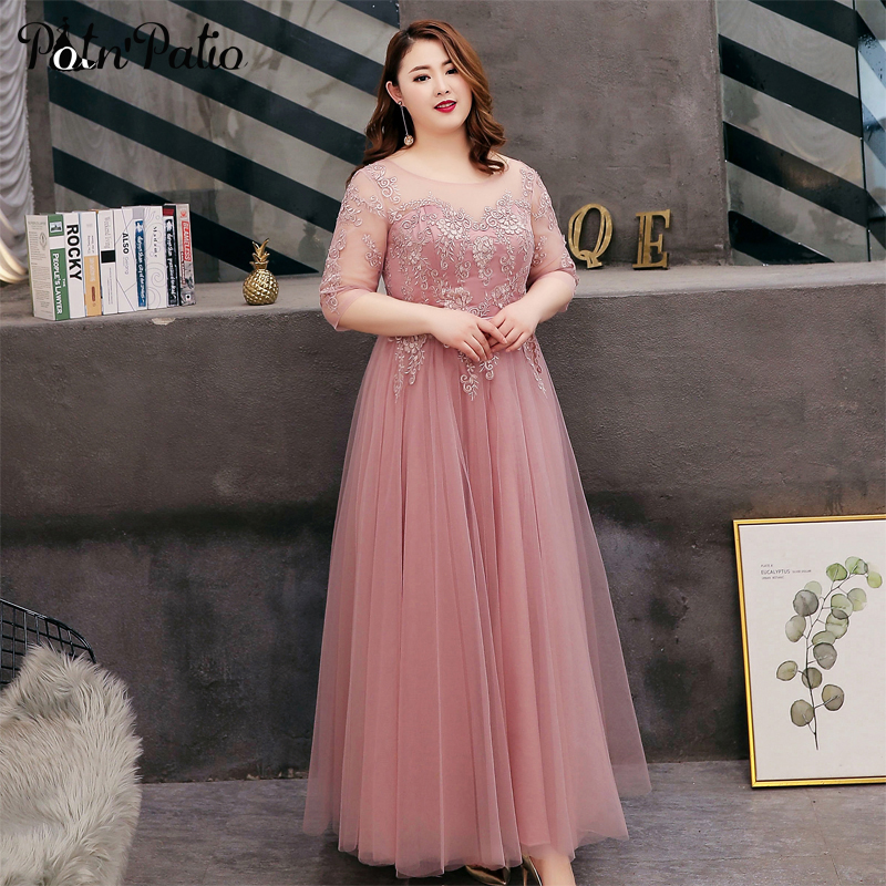 Elegant A-line Floor-Length Pink Bridesmaid Dresses Plus Size 2019 Lace Appliques Tulle Long Wedding Guest Dresses For Women