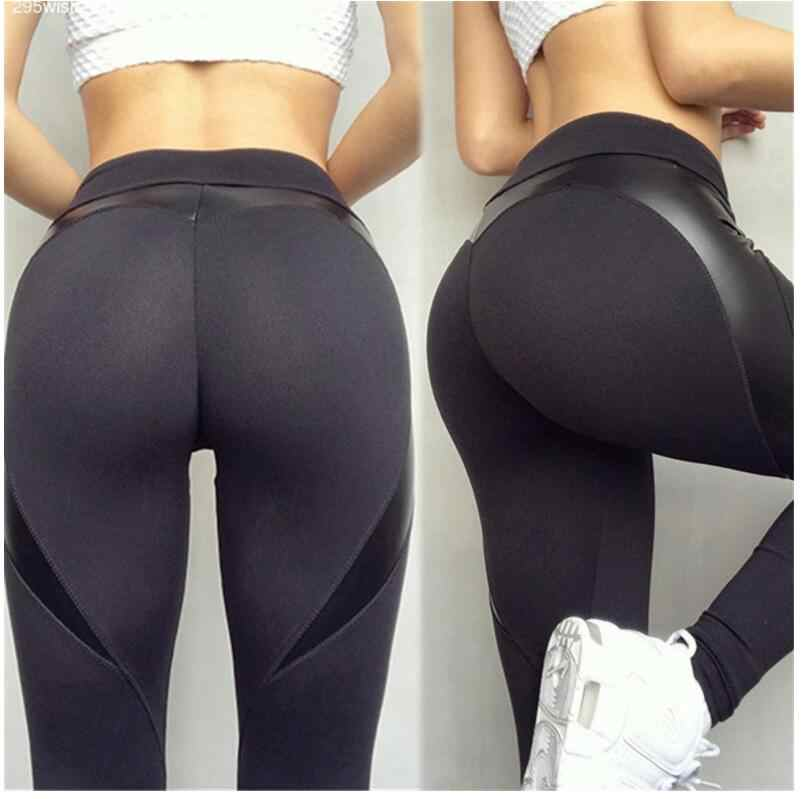 659ccead7439f3 ... Black Heart Shape Booty Leggings PU Leather Patchwork Skinny Long Pants  Women Push Up Workout Sporting