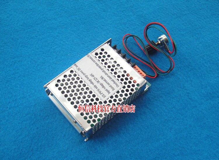 Haute-puissance, large-tension PWM pulse width DC motor gouverneur DC12-60V, soft-start sur-courant de cut-off