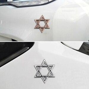 Пара 6 см x 6 см Звезда Давида эмблема персонализированные автомобильные наклейки 3D наклейка гексаграмма авто аксессуары металлический знач...