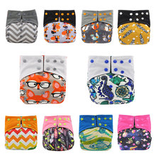 купить Waterproof All-in-one AIO Newborn Cloth Diaper with Double Gussets Pocket Cloth Diaper Built-in Bamboo Insert дешево