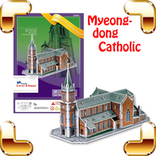 New Year Gift Myeong Dong Catholic Church 3D Puzzle Model Building DIY Toys Family Easy Work More Fun Children IQ Home Game