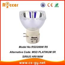 ROCCER вообще один 5R 200 Вт для перемещения 5R 75% яркости MSD Платиновый 5R лампа