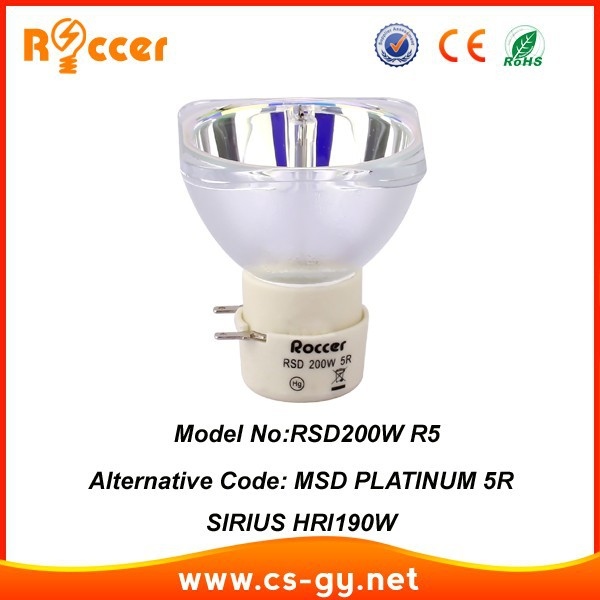 Roccer general one 5R 200W for moving 5r 75% brightness of original msd platinum 5r lamp