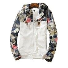 Мужская куртка, весна и осень, тонкий, корейский Молодежный студенческий Мужской Топ