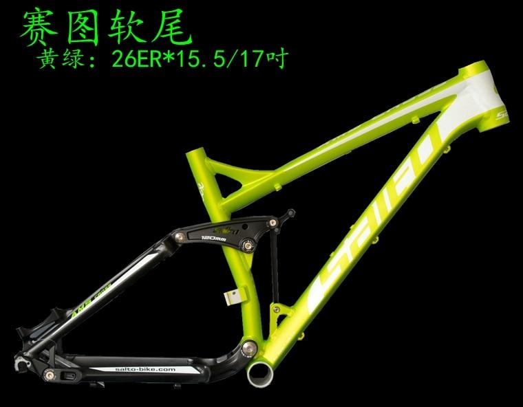 Cadre de vélo al6061 en Aluminium SALTO AM suspension cadres de vélo 26ER 165mm arrière amortisseur DH pièces de cadre