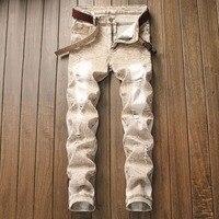 2018 Мужские джинсы Рваные, белый, тонкий и упругий