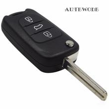 Autewode замена флип удаленный Оболочки пригодный для Hyundai i20 i30 удаленное брелок 3 кнопку аксессуары 1 шт.