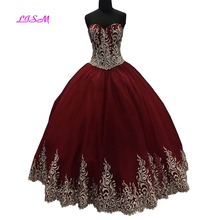 LISM Vintage Ball Gown Princess Quinceanera Dress Sweetheart Tull Formal Gowns Long Appliques Beaded Prom Party Dresses vestidos недорго, оригинальная цена