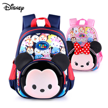 Disney New Fashion Cartoon Minnie Backpack Mochila Escolar Childrens back pack Primary Kids Schoolbag For Teenage Girls bookbag