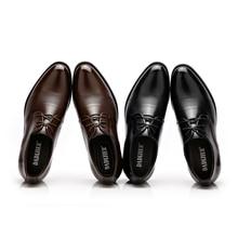 2017 Европейский стиль Мужская деловые, свадебные туфли классические искусственная кожа на плоской подошве платье строгие оксфорды Удобная дышащая мужская обувь