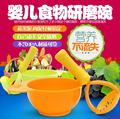 High Quality Hot Sale DIY Handmade Grinding Non-slip Baby Food Fruit Mills Learn Dishes Bowl 2 Colors 3 Sets/lot mix