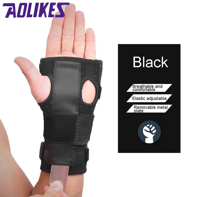 AOLIKES 1 Uds mano pulseras ajustar pulsera muñequera de acero soporte de muñeca férula fracturas del túnel carpiano deporte esguince