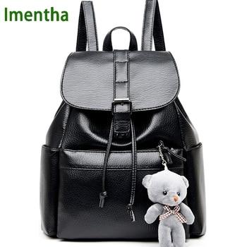 2017 women Bagpack Female PU shiny leather black Backpack buckle Women Back Pack Lady School Bags for Teenagers girls